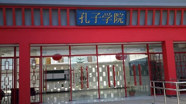 Science ouverte au Sud/Confucius/Institut Confucius/Pont vers le chinois/UCAD institut confucius de Dakar