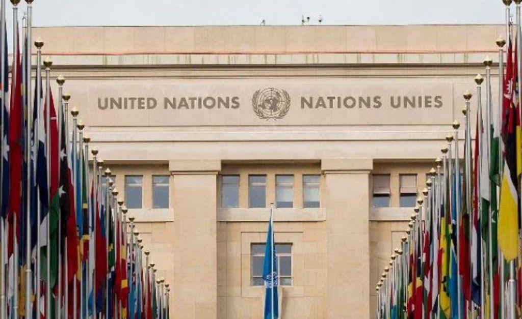 Recrutement à l'ONU Offre de stages ONU