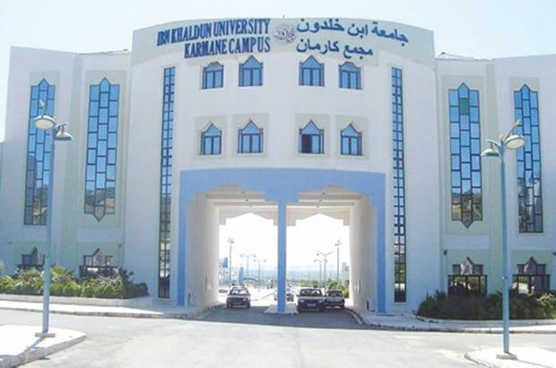 Grève générale dans les universités