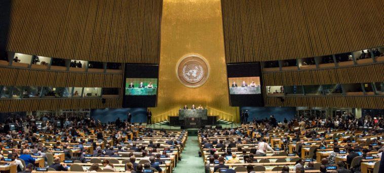 Recrutement de stagiaires en finances par les nations unies