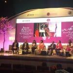 Femmes d'Affaires Arabes et Africaines