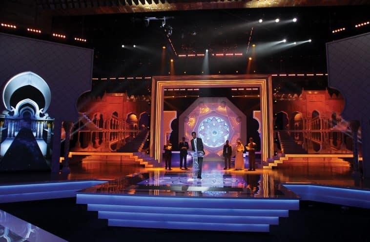 CONCOURS Amir Al Shura