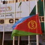 33ème Sommet de l'Union africaine