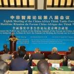 Forum Chine-Afrique des think tanks